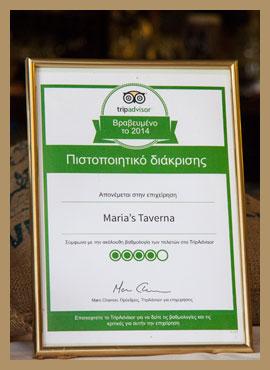 marias-restaurant-home-2